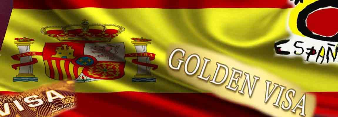 ویزای طلایی اسپانیا